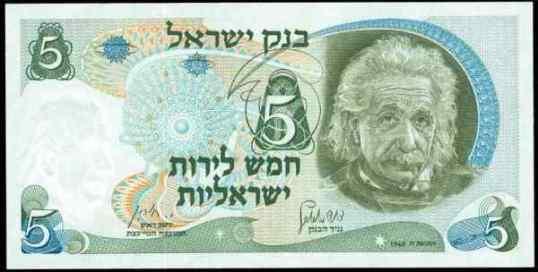 einstein-money