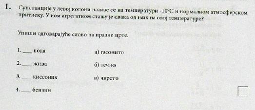 download Traducción y terminología